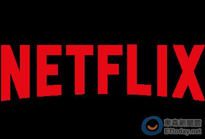繁中版Netflix登台!免費追美劇夯片 19種類別隨你挑