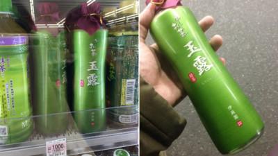 日本便利商店行銷新手法「這瓶綠茶竟要1000元?」