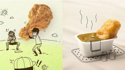 新加坡麥當勞出奇招 雞塊結合插圖美味度瞬UP