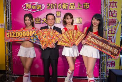 5名小護士集資兩千元 幸運刮出百萬元