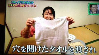 日本地方媽媽智慧!「毛巾衣」運動完不怕流汗吹風囉