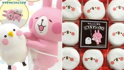 P助兔兔開箱!杯緣+棉花糖實品讓姐想衝日本了