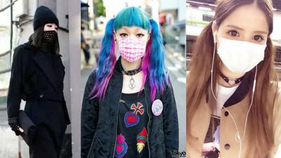 日本年輕人愛戴口罩?女孩:這樣眼睛才顯得大顆
