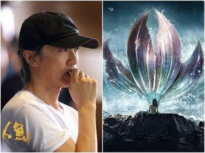 周星馳新片沒中籤 《美人魚》台灣觀眾看不到!