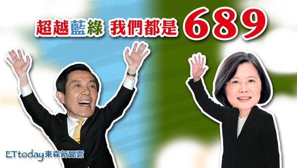胡志強曾說:689出來就贏定了!果然……689贏了