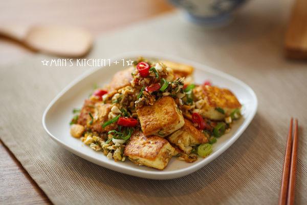 男人廚房經典菜 「金沙豆腐」外酥內軟的鹹香滋味