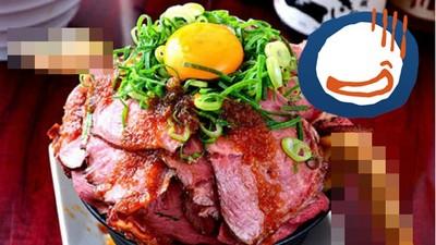重量級「天使牛排丼」 這叫人該從何吃起?