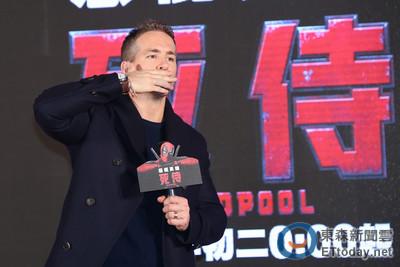 最性感男人飛吻!「死侍」萊恩雷諾斯秀中文:我愛台灣