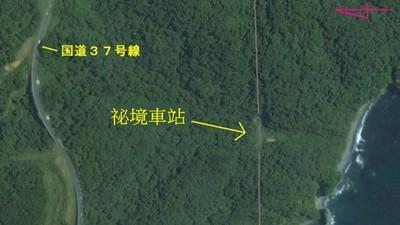 森林深處日本第一祕境車站,沒搭上末班車絕對不妙!
