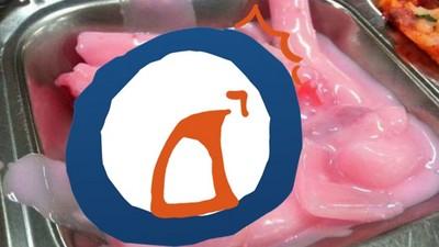 食慾秒退!營養老師創意伙食「粉紅炒年糕」飄莓香唷~