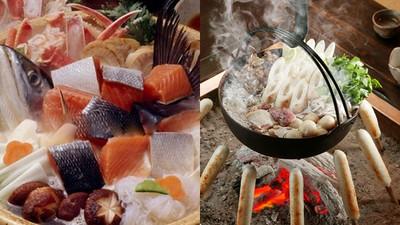 吃完全身暖呼呼!日本特色火鍋不僅暖胃還暖❤