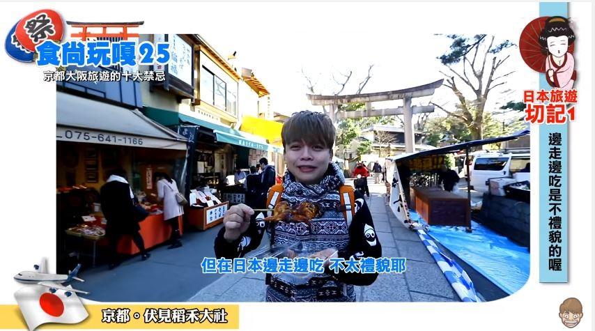 日本旅遊10大禁忌 握壽司要一口一個、御守別買太多!