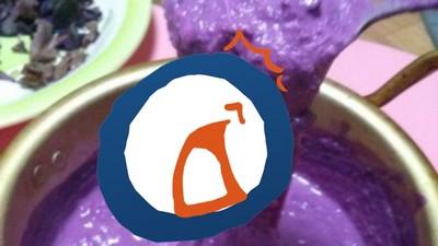 NO加色素!你也來一口迷幻系「紫番薯起司濃湯」嘛~ㄚ