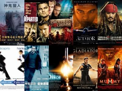 李奧納多《神鬼獵人》好評 盤點超夯10部「神鬼電影」