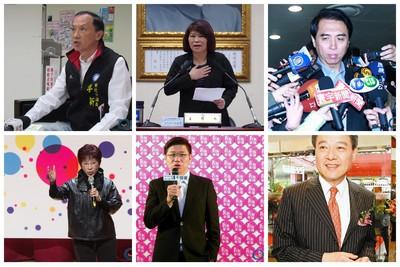 國民黨主席爭霸 6人完成領表