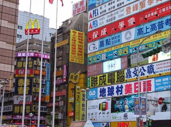 台灣為何市容這麼亂?關鍵在.......配色啊!