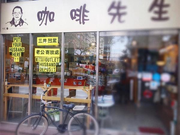 老公就寄放在這吧!特捜三井OUTLET附近9間咖啡館