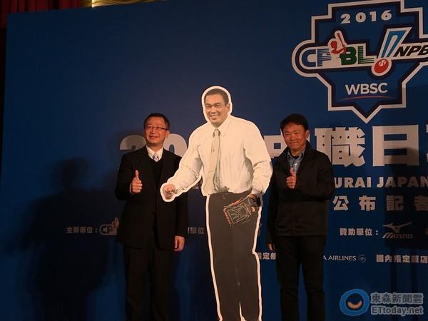 陳金鋒任隊長 洪總:他打爆過很多日本投手