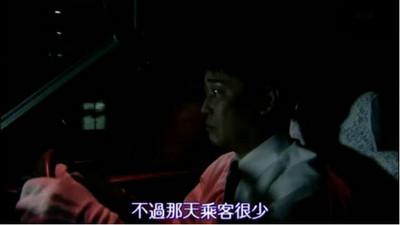 日本恐怖故事:海嘯後計程車司機遇到「鬼乘客」!