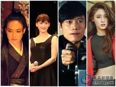 《聶隱娘》亞洲電影大獎風光入圍9項 AOA雪炫搶新人