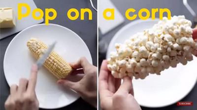 整枝玉米放進微波爐,爆米花就蹦蹦蹦跳出來囉!