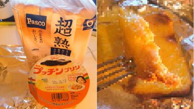 布丁攪碎鋪在吐司上加熱,這一咬流出來的汁是...