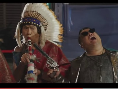 《大尾鱸鰻2》疑歧視 原住民網友怒轟:還笑得出來?