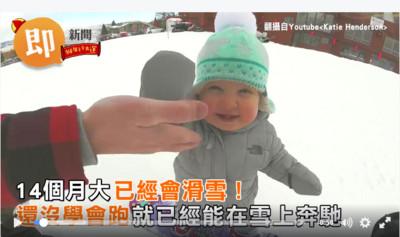 新年精選影片回顧/5部小大人影片樂過初三