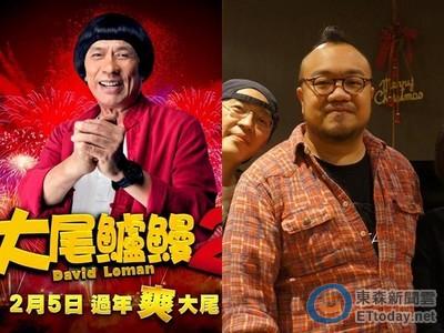 愛台灣,就是支持國片?李坤城警告葉天倫:別矇混觀眾