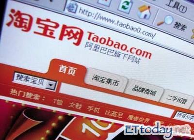 拓展兩岸電子商務商機之建言/淘寶來了台灣要怎麼辦?