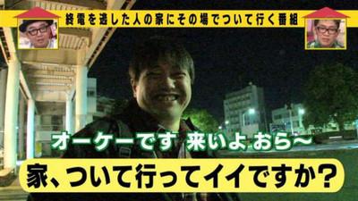 「喝不醉的日本大叔」內心藏著洋蔥故事QQ