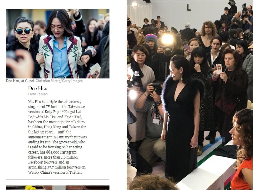 小S在米蘭看秀的身影,被美國《紐約時報》拍下並附文介紹刊登在時尚版面,被熱心粉絲挖出來放上網路瘋傳。(圖/翻攝自《紐約時報》網站、小S臉書)