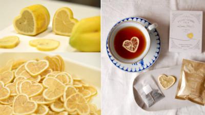 療癒系「漂浮愛心檸檬茶」,小小一包送人好暖心