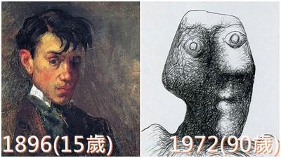 15歲~90歲的自畫像進步史..恩是進步史沒錯吧?