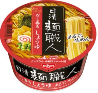 日本人氣泡麵
