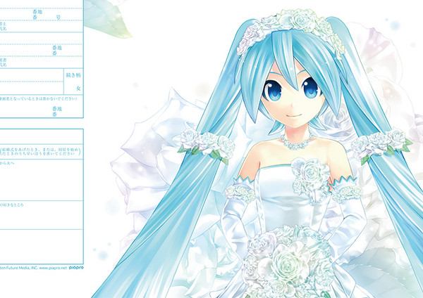 39 ettoday ettoday for Anime wedding dress up games