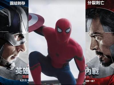 影/《美國隊長3》預告出爐!蜘蛛人最後5秒現身帥炸啦