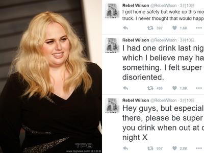 「胖艾美」在夜店遭人下藥:沒想到這會發生在我身上!