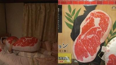 抱著沙朗牛抱枕睡覺,晚上失眠就在床上煎牛排(翻~)