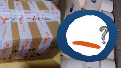 感冒不舒服朋友快遞包裹來…打開突然不懂用意為何><