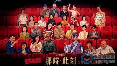 村上春花看電影/《我們的那時此刻》用電影走過台灣半世紀