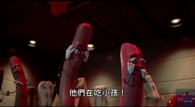 18禁動畫《香腸派對》目睹小孩被嚼碎:他們生吃!