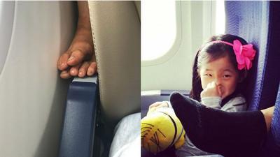 飛機上會遇到的討厭鬼…可以不要把腳伸到我這嗎先生?