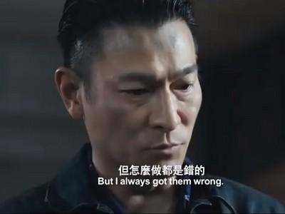 劉德華慈父形象變調 皺眉臭臉兇女兒