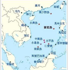 陸海警艦艇首次訪問菲律賓