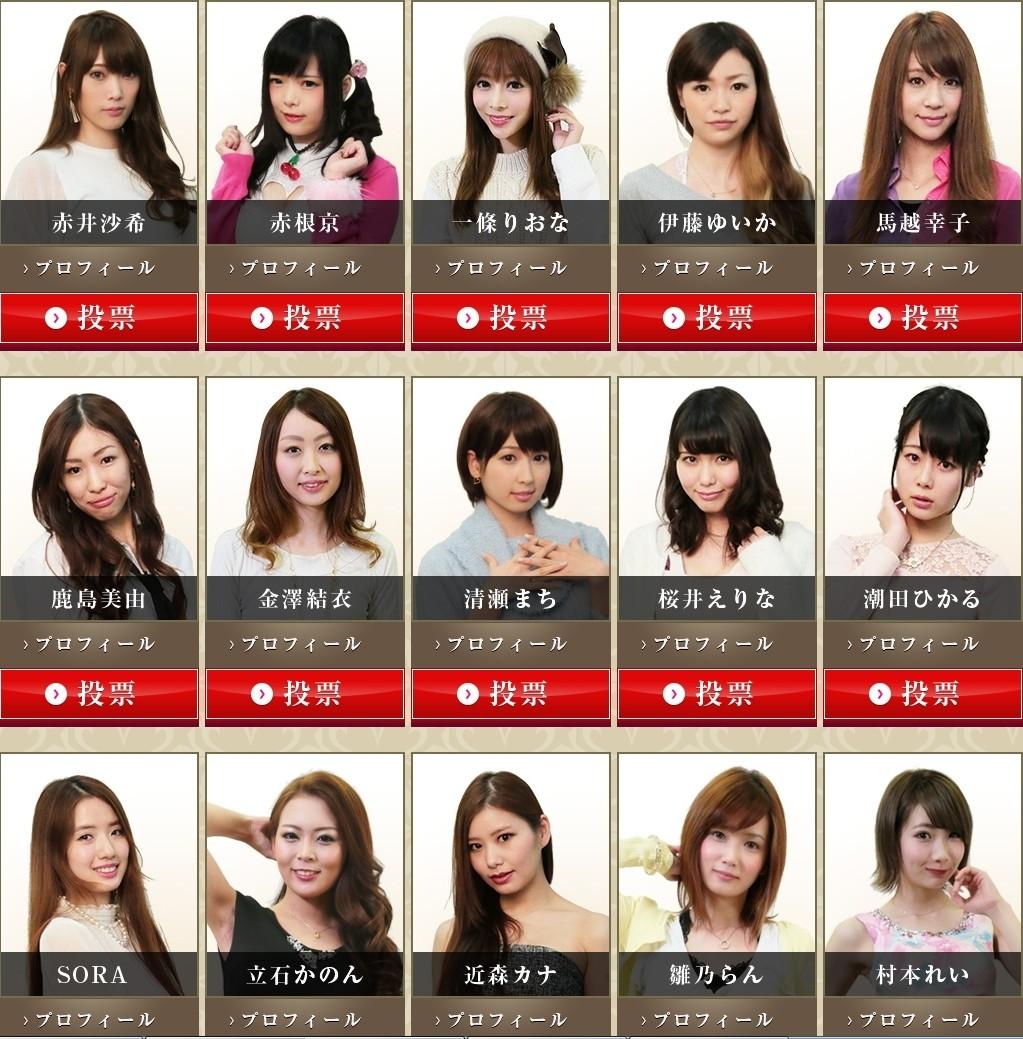 台灣妹入列人中之龍6開放酒店小姐投票網頁 Ettoday遊戲雲