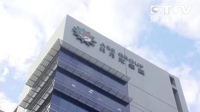 公平會中止審議 日月光二次收購矽品破局!