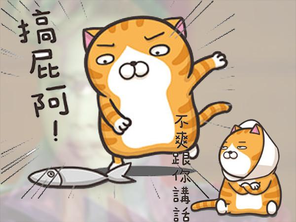 白 貓 港 版