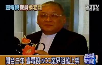 曾說「不缺30億」 壹電視新老闆練台生財力厚