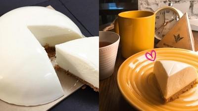 雪白「起司蛋糕」ㄉㄨㄞ上桌!布丁般Q彈要人怎不上癮